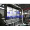 XF-20型沸腾床干燥机报价优惠 草酸专用沸腾床干燥机 草酸干燥机