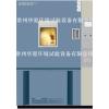 【专业厂家供应优质品牌华夏】高低温交变湿热试验箱