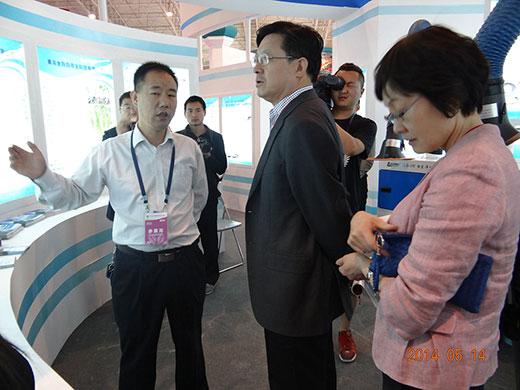2015第十七届中国国际工业博览会