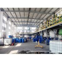 【荣际化工】端环氧基双封头剂 合成硅油 成本低含量高 厂家直销