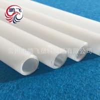 厂家供应 白色pp热水管 白色pp管 聚丙烯管