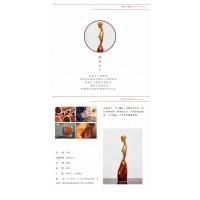 抽象女徐诚一雕塑名家名作艺术收藏家居装饰摆设